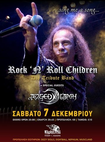 Rock N Roll Children live in Salonica !