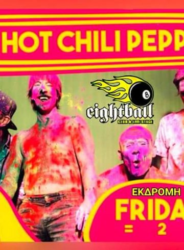 RED HOT CHILI PEPPERS | Εκδρομή 8Ball/Nephilim – Ejekt Festival