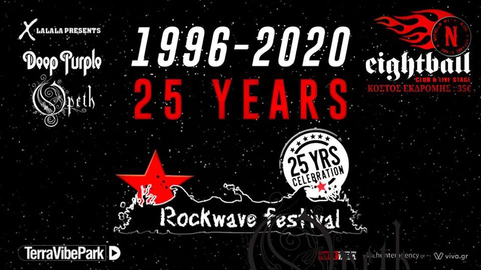 ROCKWAVE FESTIVAL 2020 | Εκδρομή 8Ball/Nephilim – Athens 6/6
