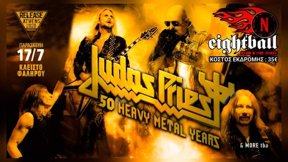 JUDAS PRIEST | Εκδρομή 8Ball/Nephilim – Release Athens 17/7