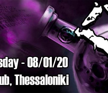 Cyanide 4 + Guests Live in Thessaloniki – 8Ball Club