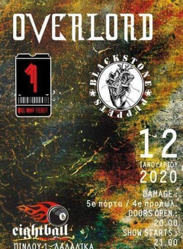 Overlord, One Way Ticket, Blackstone Puppets Live @8ball