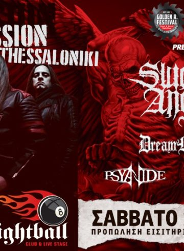 SUICIDAL ANGELS | Live Aggression Over Thessaloniki 21/03/2020