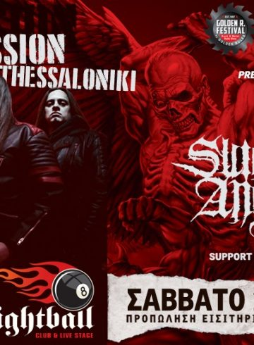 SUICIDAL ANGELS | Live Aggression Over Thessaloniki 21/04/2020