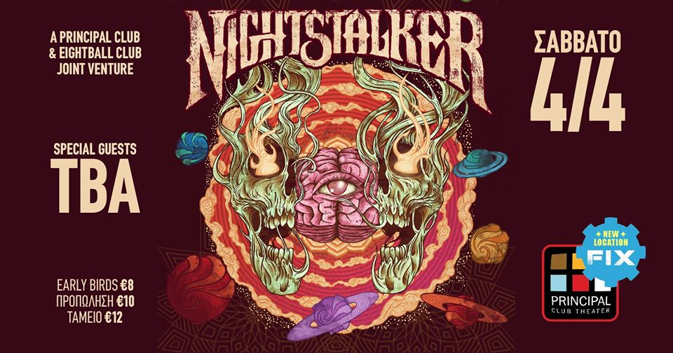 Nightstalker live in Thessaloniki