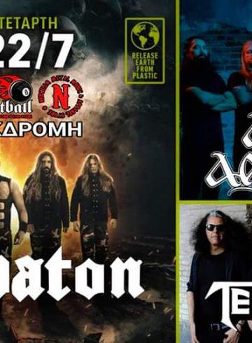 SABATON/AMON AMARTH/TESTAMENT | Εκδρομή 8Ball/Nephilim – Athens