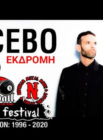 PLACEBO | Εκδρομή 8Ball/Nephilim – Rockwave Festival 27/6