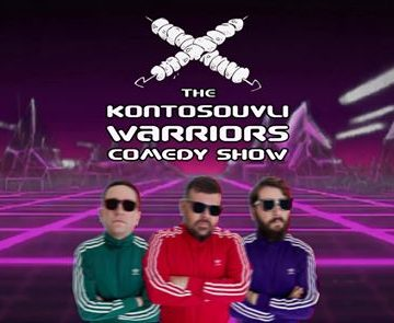 The Kontosouvli Warriors Comedy Show