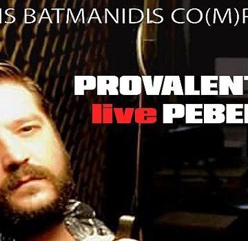 Babis Batmanidis Company pro-Valentines day 13/2