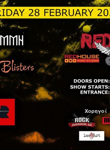 Red Rock fest. at 8ball Club 28/02/20