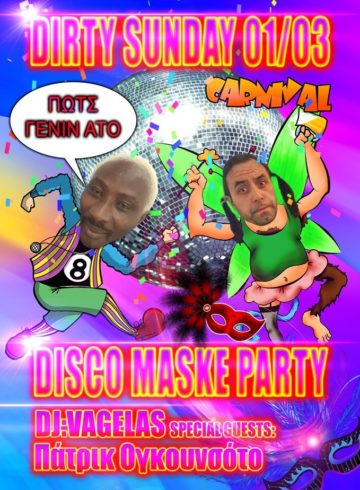 Dirty Sunday Disco carnival party