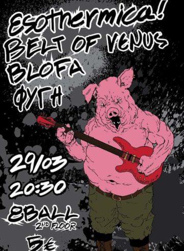 Belt Of Venus, Blofa, esothermica και ΦΥΓΗ LIVE ΣΤΟ 8BALL