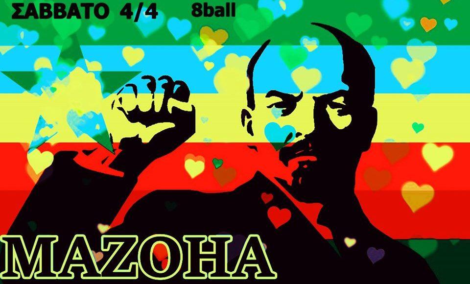 Μαzoha Live 8ball Στον 'Οροφο