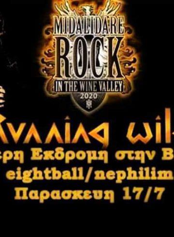 RUNNING WILD | Εκδρομή 8Ball/Nephilim – Midalidare Rock 17/7