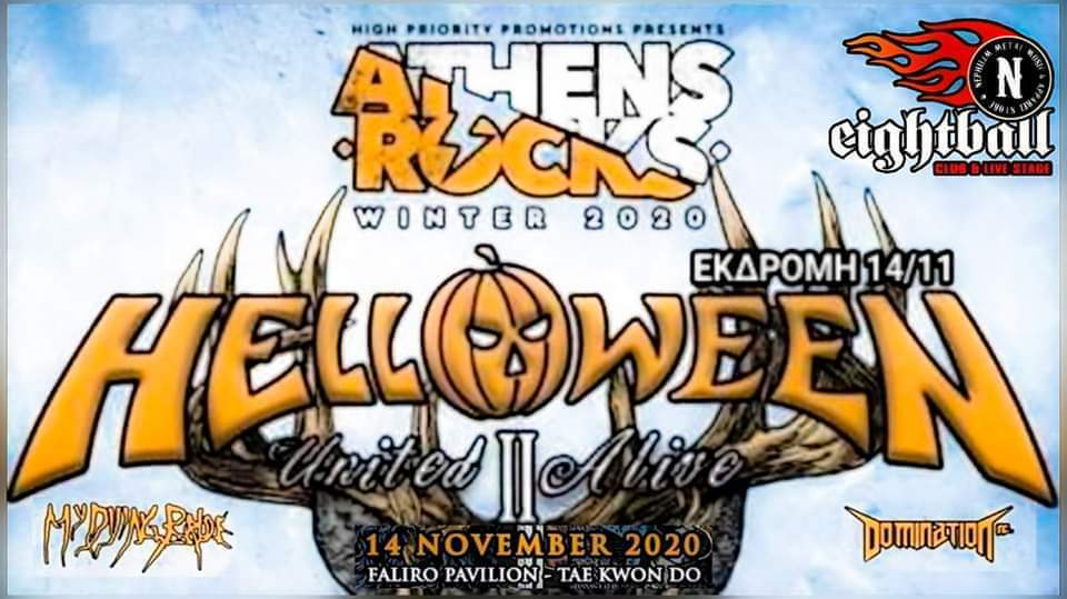 HELLOWEEN | Εκδρομή 8Ball/Nephilim – Athens Rocks 14/11