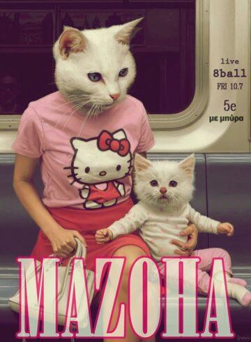 MAZOHA   LIVE! @ 8Ball Club – 10/7