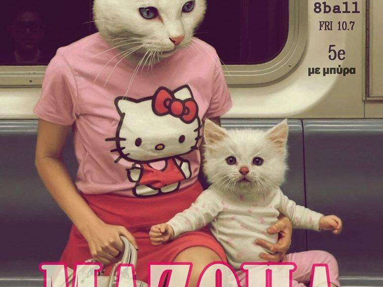 MAZOHA | LIVE! @ 8Ball Club – 10/7
