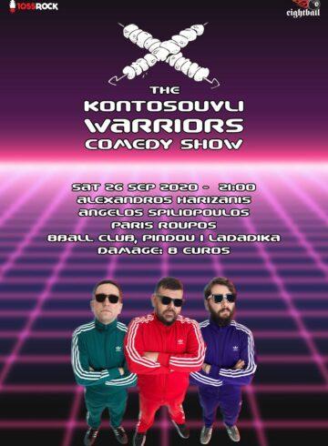 The Kontosouvli Warriors Comedy Show!