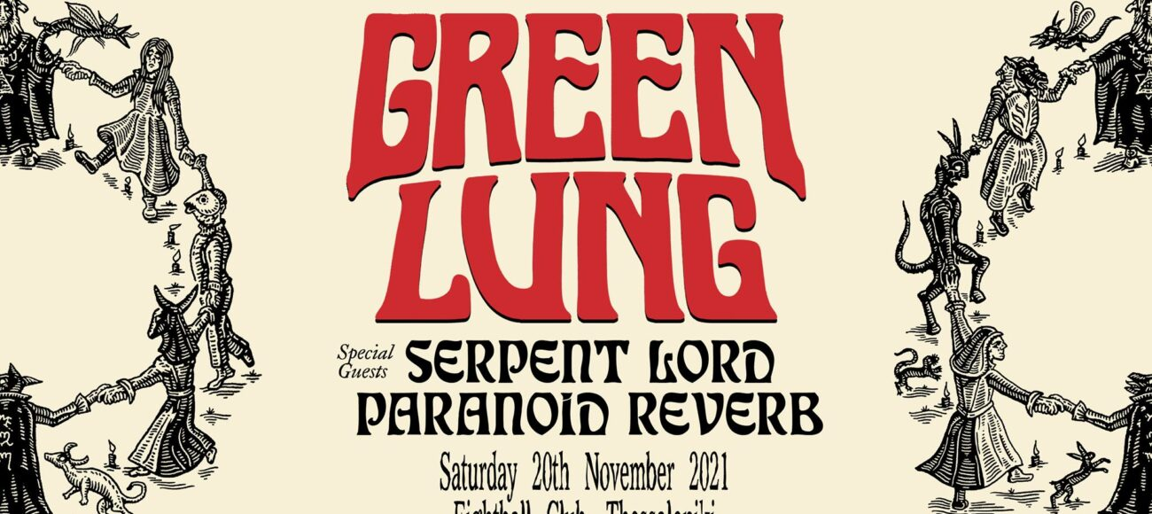 Green Lung [UK] live in Thessaloniki