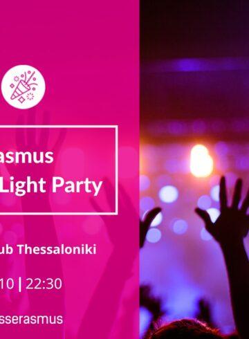 Erasmus Traffic Light Party by ESN Thessaloniki