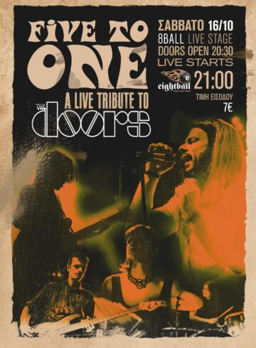 five to one – a live tribute to doors