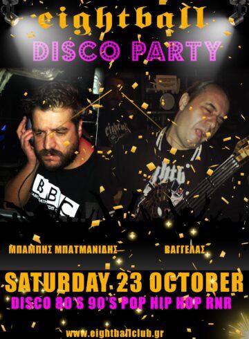 DISCO PARTY BATMAN VS VS