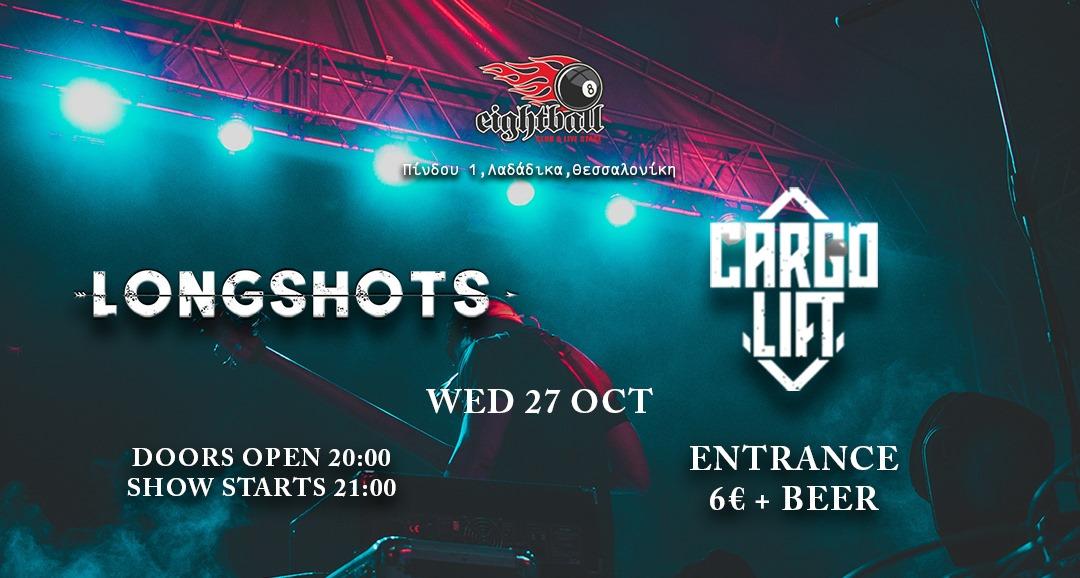 Longshots & Cargo Lift Live at 8Ball (Upstage) // 27/10/21